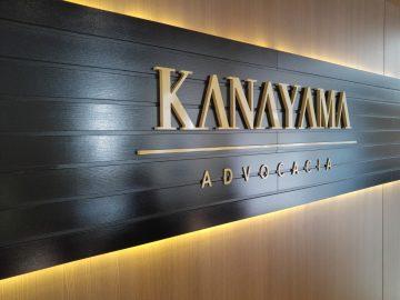 g8_kanayama_02